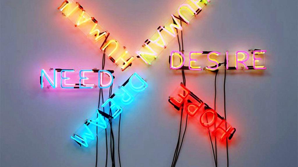 "Брюс Науман. ""Човечност. Необходимост. Желание."" (фрагмент). Photo: MOMA"