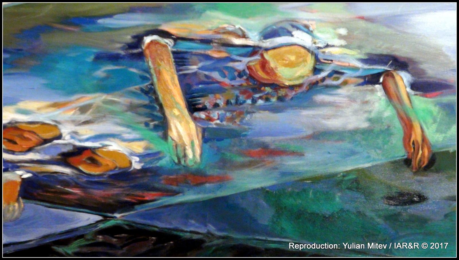 """Тина Хамзе, """"Вода. Реене"""" (фрагмент)"""