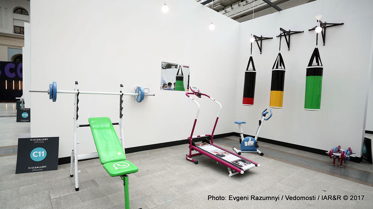 """Спортната зала попаднала в галерията става """"художествена"""" зала"""