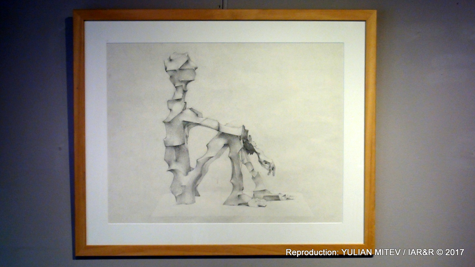Рисунка на скулптура от Мартин Трифонов