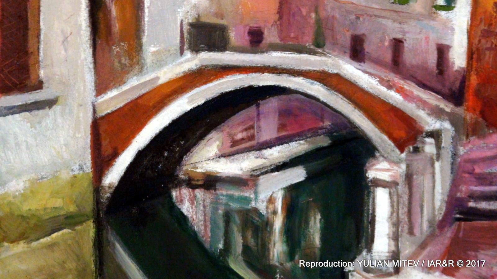 """Миню Бонев, """"Венеция"""" (фрагмент), 50х50 см, естимейт € 250, провенанс – ателието на художника"""
