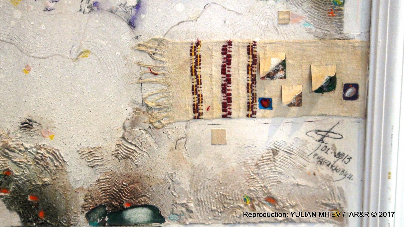 """Цветан Колев, """"От... до..."""" (фрагмент), 70 х 100 см, естимейт € 1000, провенанс – ателието на художника"""