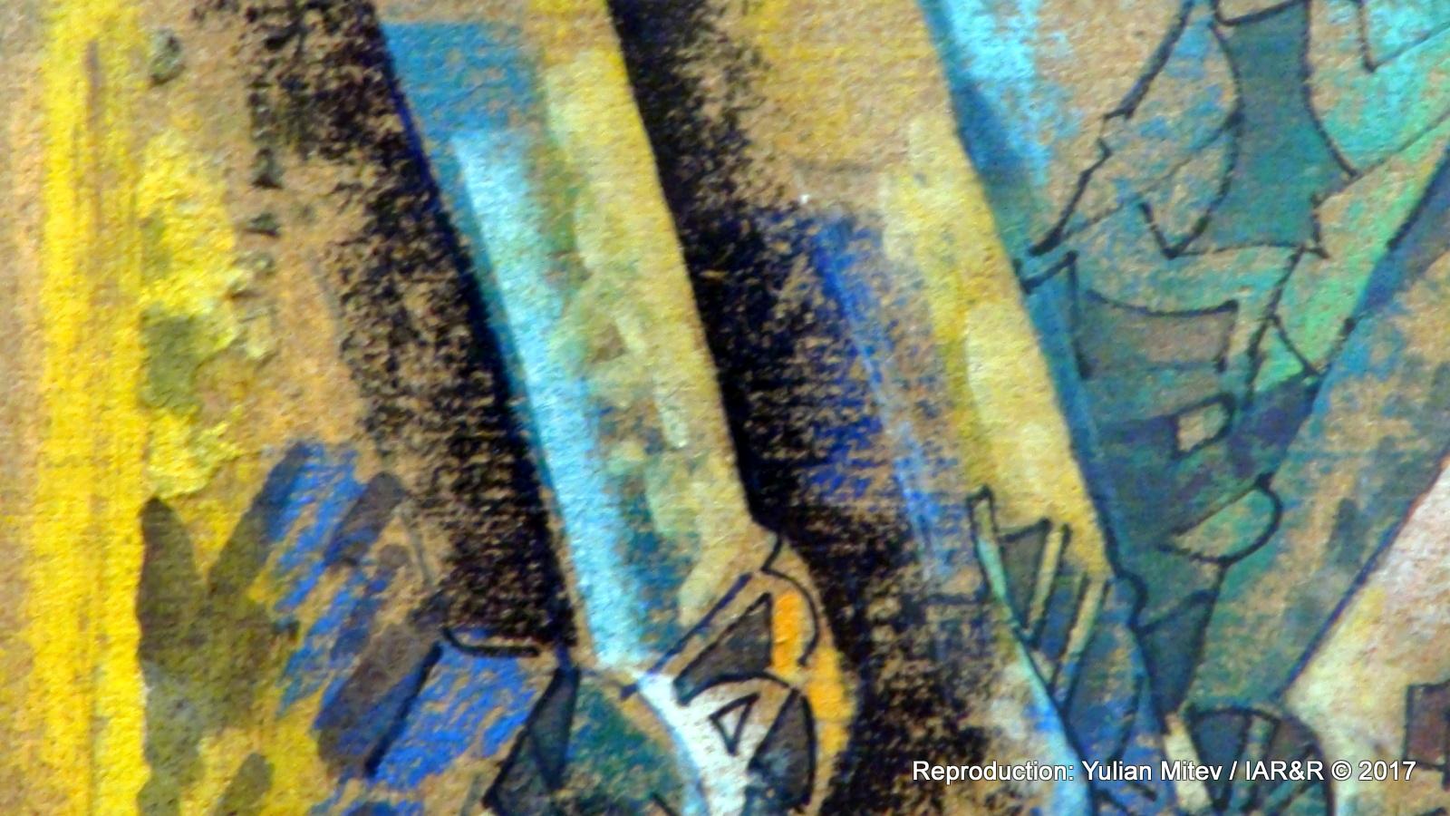 """НИКОЛА МАНЕВ, """"Посоки"""" (фрагмент), година на създаване – не е посочена, размери – не са посочени, провенанс – ателието на художника, естимейт 350 €"""