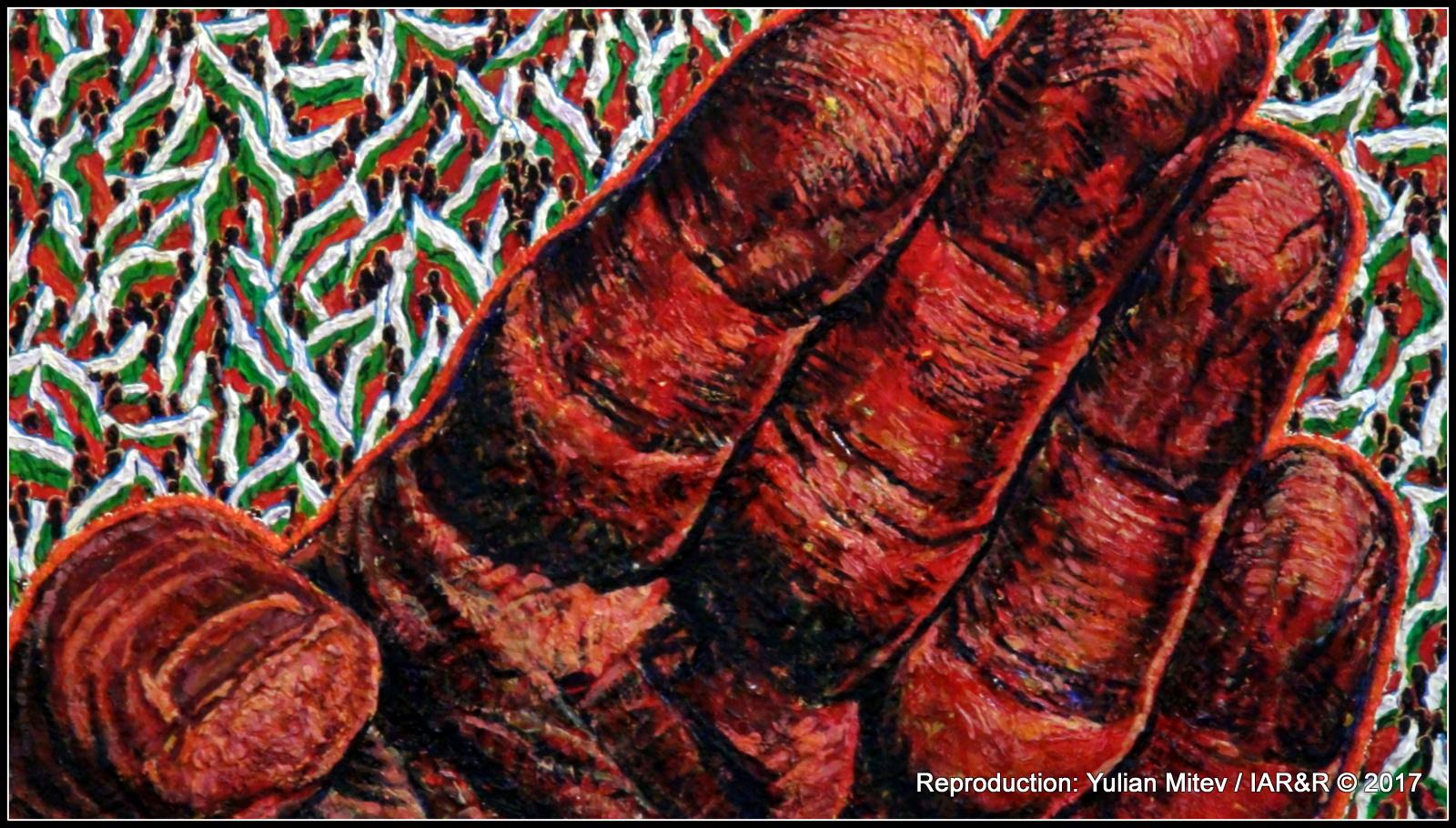 """АНТОН ТЕРЗИЕВ, """"Скришни игри VІІ"""" (фрагмент), 2017, провенанс: колекцията на Николай Неделчев"""