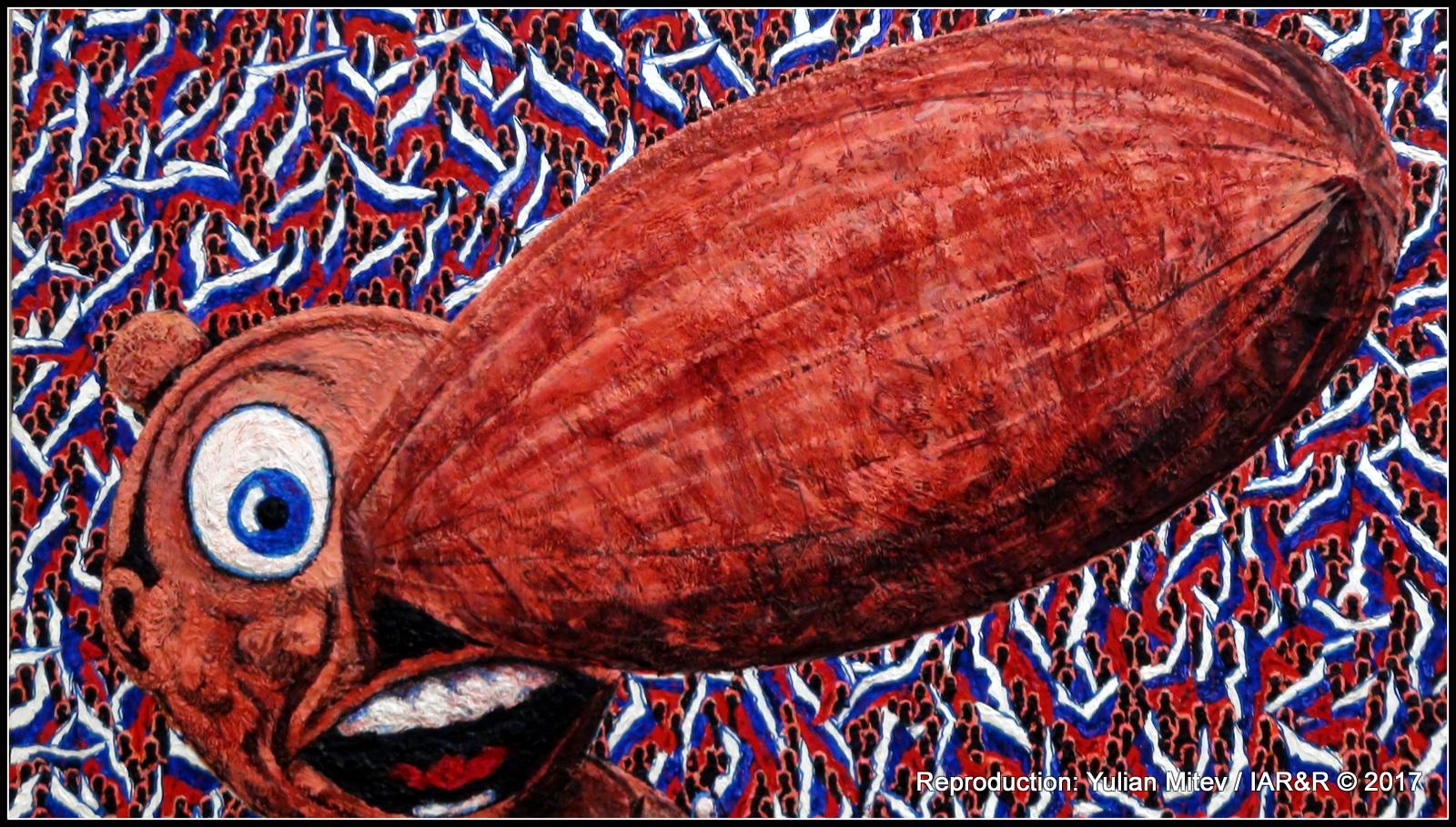 """АНТОН ТЕРЗИЕВ, """"Скришни игри VІ"""" (фрагмент), 2017, провенанс: колекцията на Николай Неделчев"""