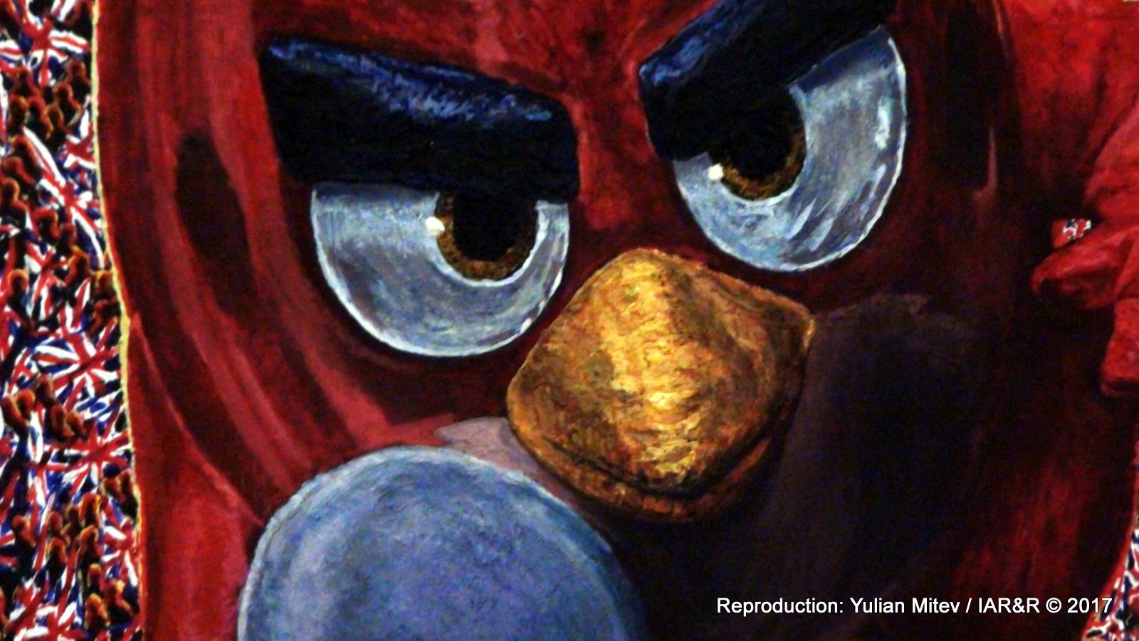 """АНТОН ТЕРЗИЕВ, """"Скришни игри V"""" (фрагмент), 2017, провенанс: колекцията на Николай Неделчев"""