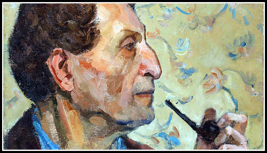 """Александър Осмеркин. """"Автопортрет"""" (фрагмент), 1941–1947 г. Фото: архив на Роман Бабичев"""