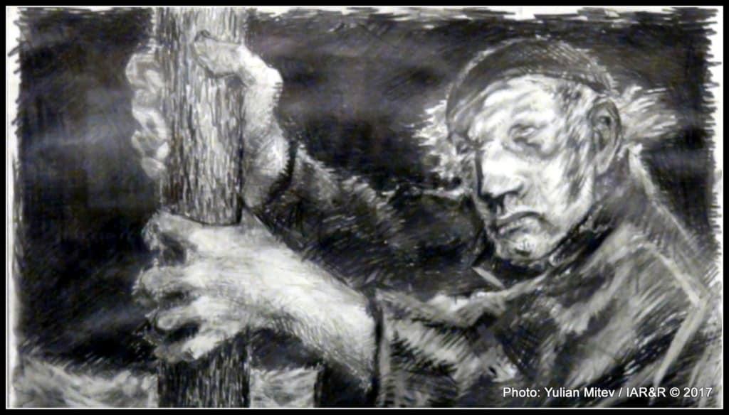 """Петринел Гочев, """"Ахав"""" (фрагмент), молив, естимейт € 250, провенанс – ателието на художника"""