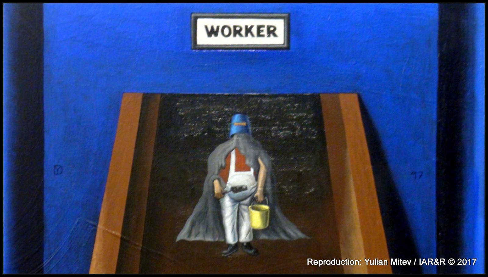 Деян Янев, «WORKER», (фрагмент), маслени бои, платно, 2017 г., 51 х 42 см, естимейт € 800, провенанс – ателието на художника