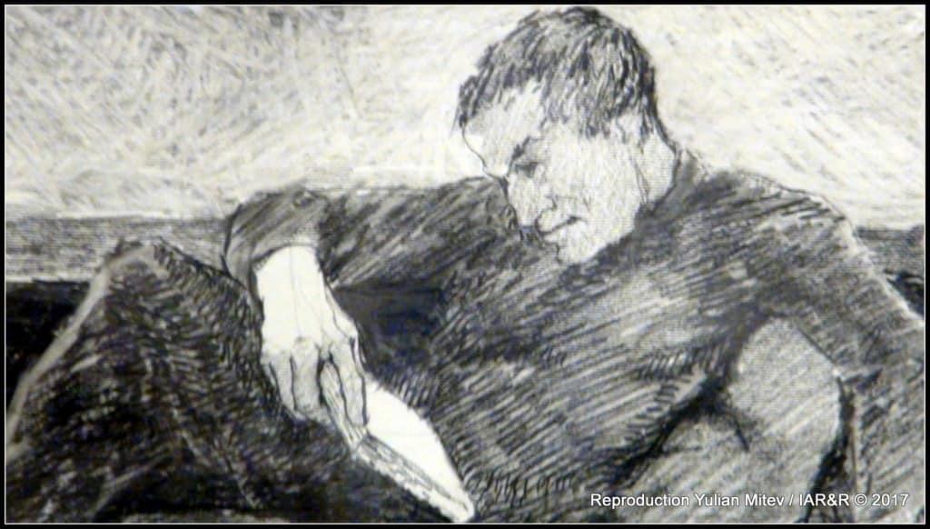 """Петринел Гочев, """"Котарака"""" (фрагмент), молив, естимейт € 200, провенанс – ателието на художника"""