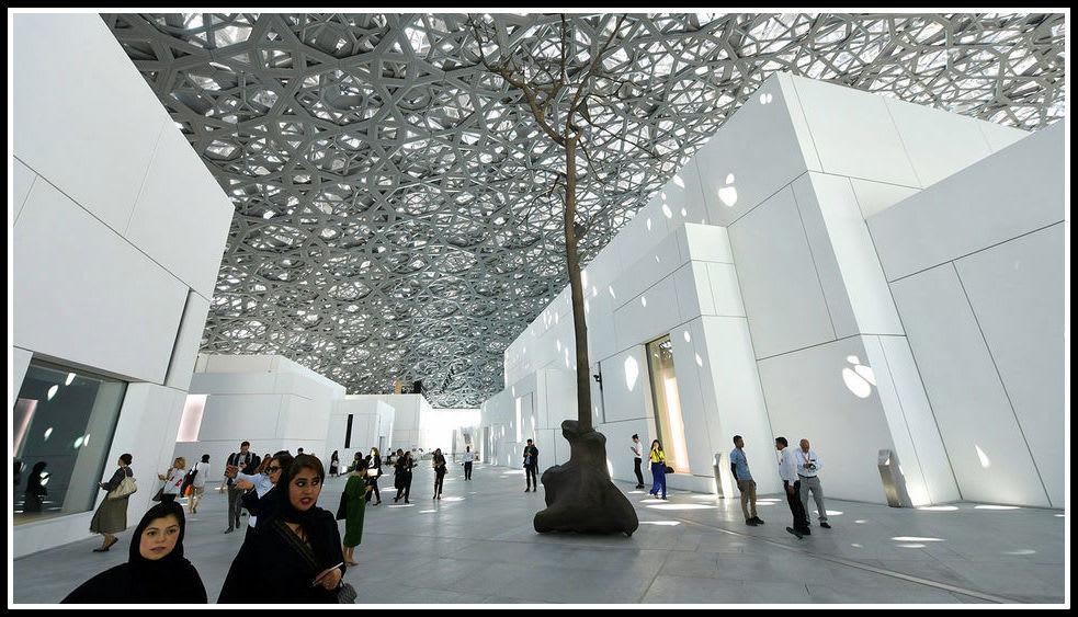 Интериор от централната зала на музея. Сн.: GIUSEPPE CACACE / AFP